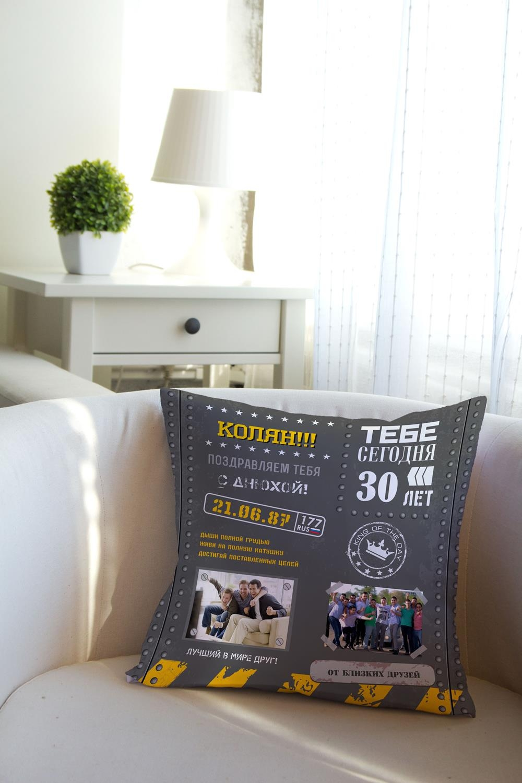 Подушка декоративная с Вашим именем Garage styleПодарки на день рождения<br>Подушка декоративная, 35*35см, габардин, с нанесением персонального текста<br>