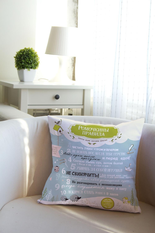 Подушка декоративная с Вашим именем Помощник родителямДекоративные подушки<br>Подушка декоративная, 35*35см, габардин, с нанесением персонального текста<br>
