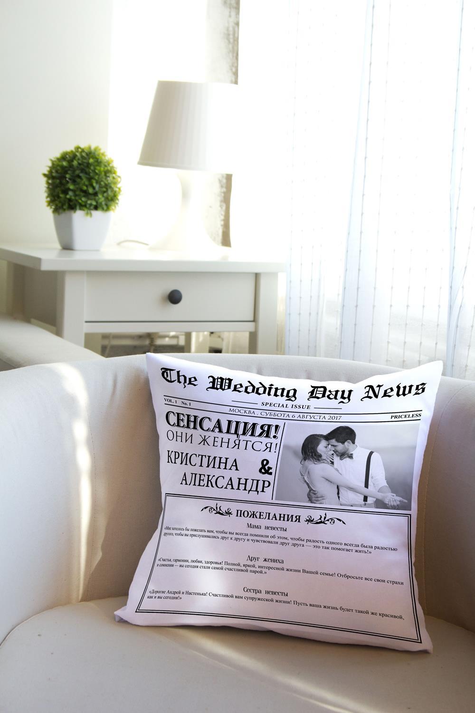 Подушка декоративная с Вашим именем Свадебная газетаДекоративные подушки<br>Подушка декоративная, 35*35см, габардин, с нанесением персонального текста<br>