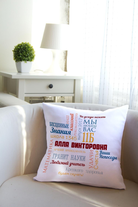 Подушка декоративная с Вашим именем Слова учителюИнтерьер<br>Подушка декоративная, 35*35см, габардин, с нанесением персонального текста<br>