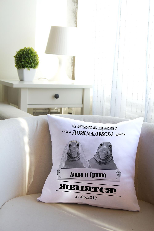 Подушка декоративная с Вашим именем Ждуны. Дождались!Интерьер<br>Подушка декоративная, 35*35см, габардин, с нанесением персонального текста<br>