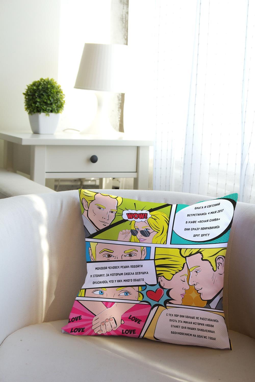 Подушка декоративная с Вашим именем Комикс про любовьИнтерьер<br>Подушка декоративная, 35*35см, текстиль, с нанесением персонального текста<br>