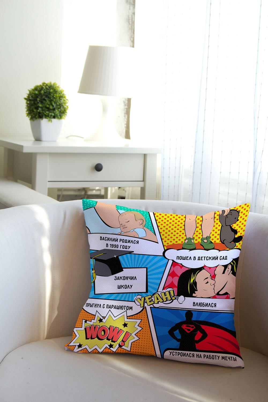 Подушка декоративная с Вашим именем История личностиИнтерьер<br>Подушка декоративная, 35*35см, габардин, с нанесением персонального текста<br>
