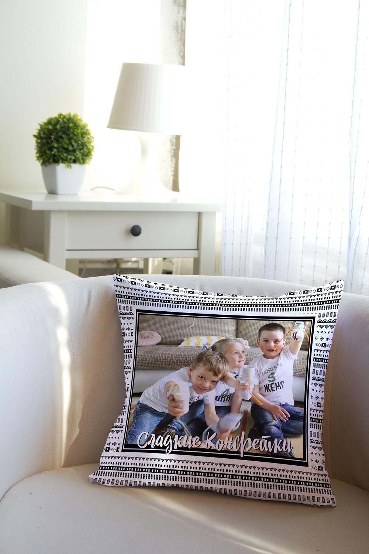 Подушка декоративная с Вашим именем Сладкие конфеткиИнтерьер<br>Подушка декоративная, 35*35см, габардин, с нанесением персонального текста<br>