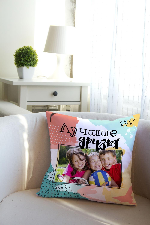 Подушка декоративная с Вашим именем Лучшие друзьяДекоративные подушки<br>Подушка декоративная, 35*35см, текстиль, с нанесением персонального текста<br>