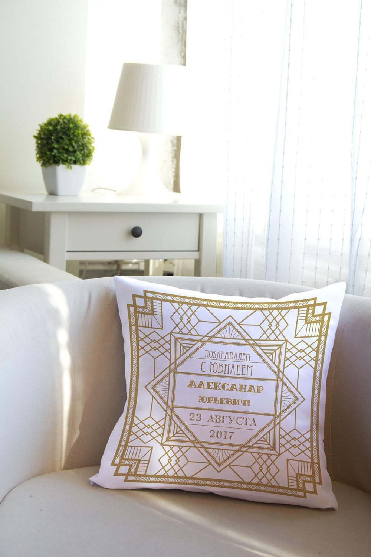 Подушка декоративная с Вашим именем Гэтсби подушка декоративная с вашим именем новогоднее меню