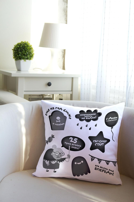 Подушка декоративная с Вашим именем Злобный День рожденияДекоративные подушки<br>Подушка декоративная, 35*35см, габардин, с нанесением персонального текста<br>