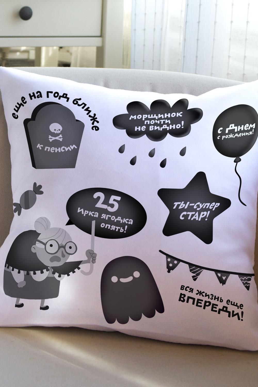 """Подушка декоративная с Вашим именем """"Злобный День рождения"""""""