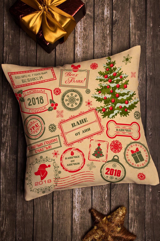 Подушка декоративная с Вашим именем Новогодние штампыДекоративные подушки<br>Подушка декоративная, 35*35см, габардин, с нанесением персонального текста<br>