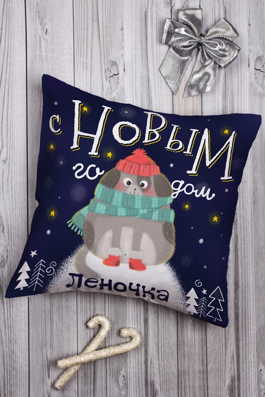 Подушка декоративная с Вашим именем Собака в снегуДекоративные подушки<br>Подушка декоративная, 35*35см, габардин, с нанесением персонального текста<br>