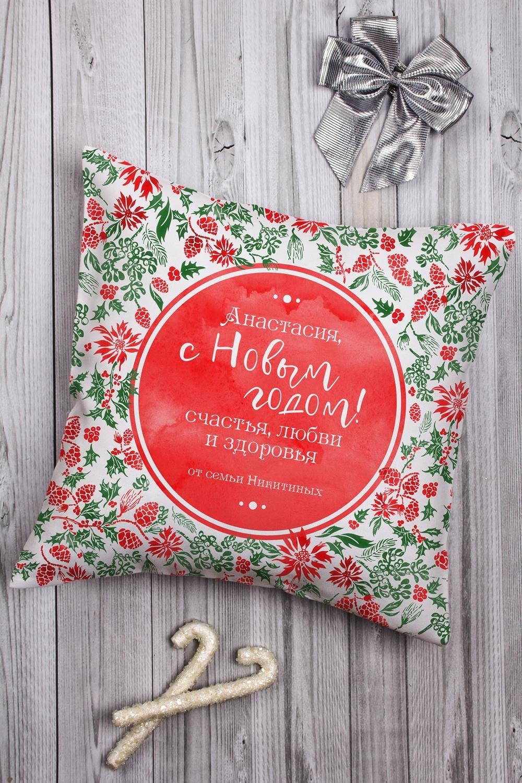 Подушка декоративная с Вашим именем Новогоднее настроениеИнтерьер<br>Подушка декоративная, 35*35см, габардин, с нанесением персонального текста<br>