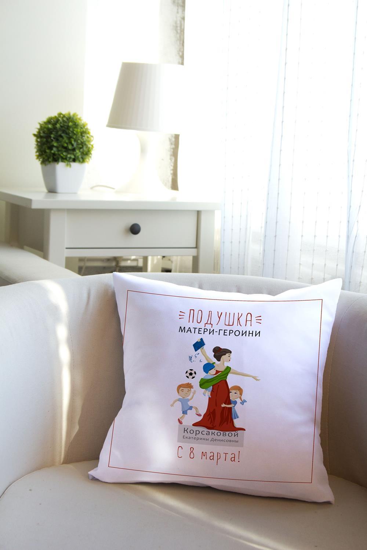 Подушка декоративная с Вашим именем Мать-героиняДекоративные подушки<br>Подушка декоративная, 35*35см, габардин, с нанесением персонального текста<br>