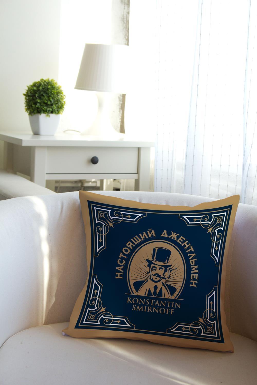 Подушка декоративная с Вашим именем Джентльмен клабИнтерьер<br>Подушка декоративная, 35*35см, габардин, с нанесением персонального текста<br>