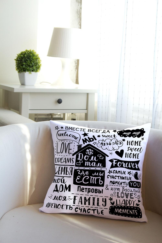 Подушка декоративная с Вашим именем ДомИнтерьер<br>Подушка декоративная, 35*35см, габардин, с нанесением персонального текста<br>