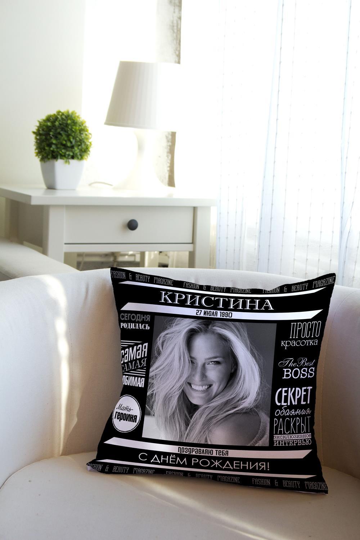 Подушка декоративная с Вашим именем Black magazineИнтерьер<br>Подушка декоративная, 35*35см, габардин, с нанесением персонального текста<br>