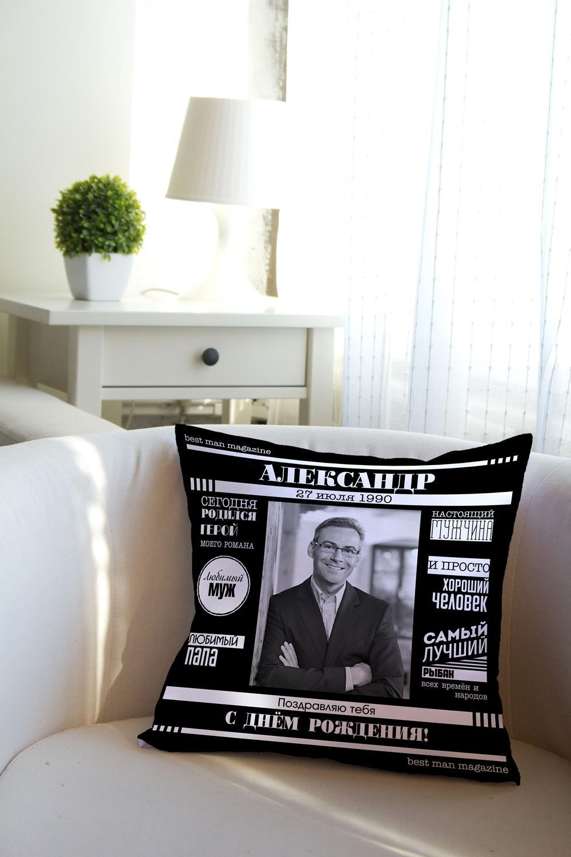 Подушка декоративная с Вашим именем Best man magazineИнтерьер<br>Подушка декоративная, 35*35см, габардин, с нанесением персонального текста<br>
