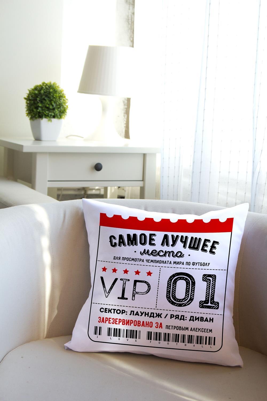 Подушка декоративная с Вашим именем Билет на матч билет на поезд 35 хабаровск благовещенск