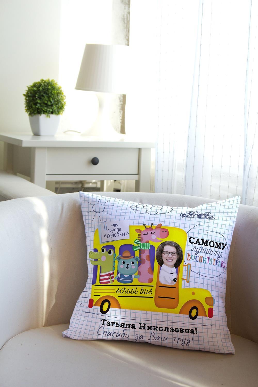 Подушка декоративная с Вашим именем Школьный автобус