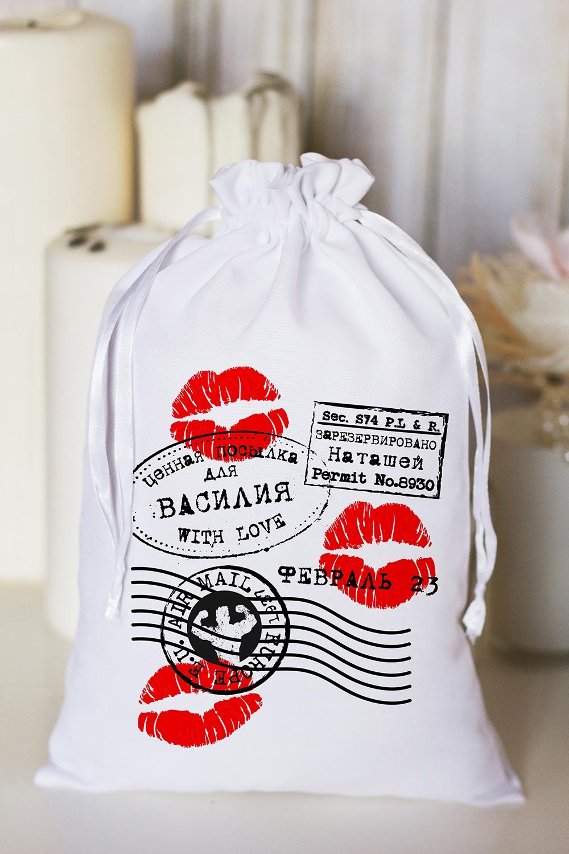 Мешочек с Вашим текстом ПоцелуйПодарки для мужчин<br>Мешочек декоративный с нанесением текста, 20*29см, габардин, белый<br>