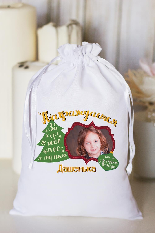Мешочек с Вашим текстом Candy caneПодарки для малышей и новорожденных<br>Мешочек декоративный с нанесением текста, 20*29см, габардин, белый<br>