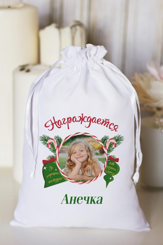 Мешочек с Вашим текстом Рождественский сюрпризСувениры и упаковка<br>Мешочек декоративный с нанесением текста, 20*29см, габардин, белый<br>