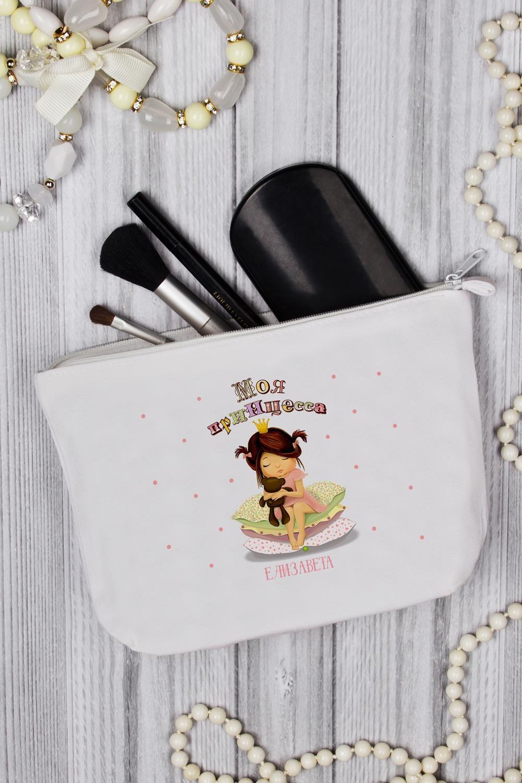 Косметичка с Вашим текстом Принцесса на горошинеПодарки для женщин<br>Именная косметичка - великолепный подарок девушке или женщине на любой случай. Размер 20*13см, габардин, белый<br>