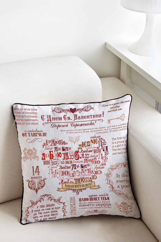 Наволочка с Вашим именем Любовное посланиеДекоративные подушки<br>Наволочка декоративная, с кантом, на молнии, размер 34*34см, бязь, с нанесением персонального текста<br>