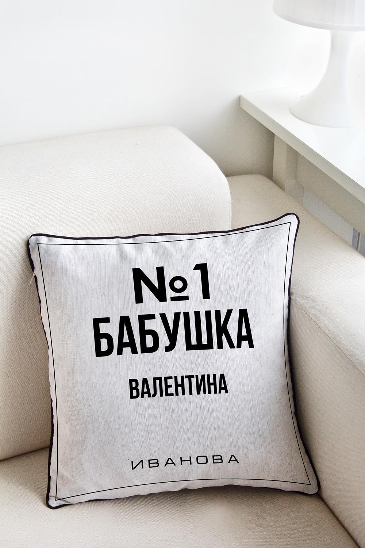 Наволочка с Вашим именем Номер одинДекоративные подушки<br>Наволочка декоративная, с кантом, на молнии, размер 34*34см, бязь, с нанесением персонального текста<br>