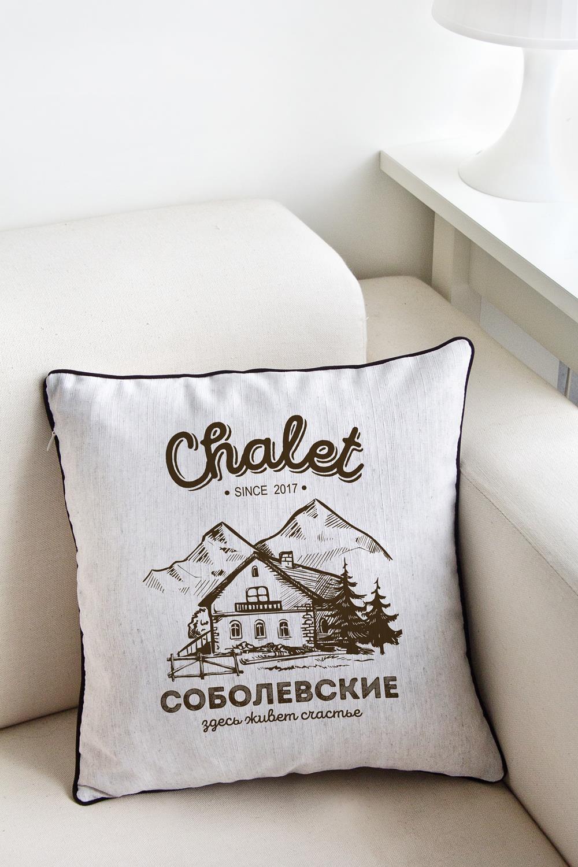 """Купить со скидкой Наволочка с Вашим именем """"Chalet"""""""