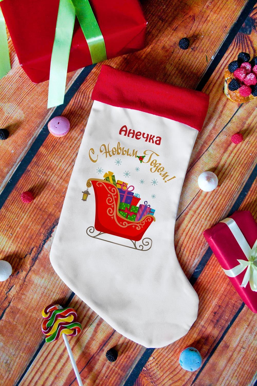 Рождественский носок с Вашим текстом Новогодний подарокНовогодняя упаковка<br>Рождественский носок с Вашим текстом,  размер: 40*25см, материал: габардин<br>