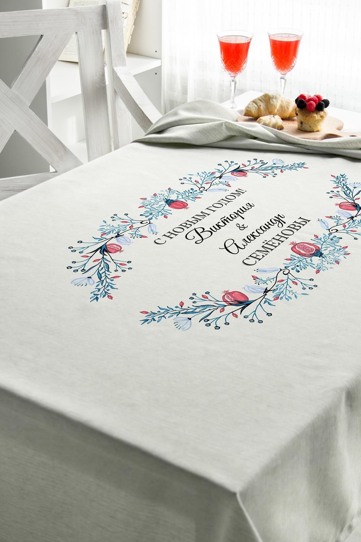 Скатерть с Вашим текстом Морозный гранатКухонный текстиль<br>Скатерть прямоугольная, 140*180см, бязь, с нанесением текста<br>