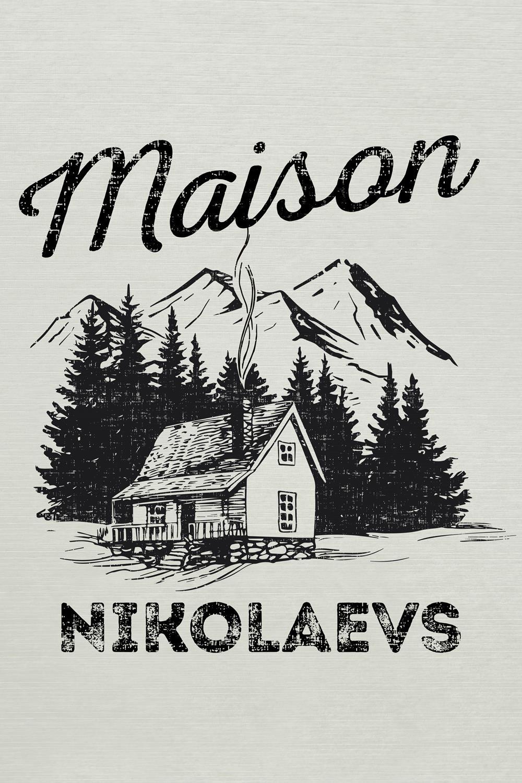 """Скатерть с Вашим текстом """"Maison"""""""