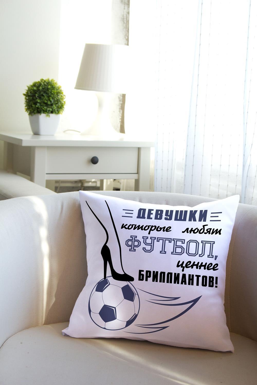 Подушка декоративная Девушки, которые любят футболИнтерьер<br>Подушка декоративная, 35*35см, габардин<br>