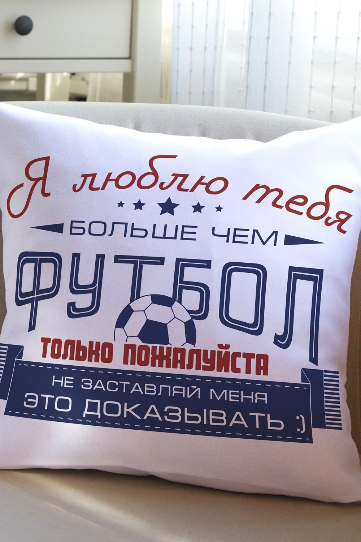 """Подушка декоративная """"Футбол"""""""