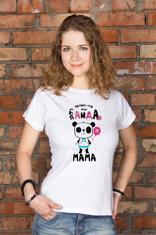 Футболка женская с вашим текстом Панда-бандаПодарки ко Дню матери<br>100% хлопок, белая, с нанесением текста<br>