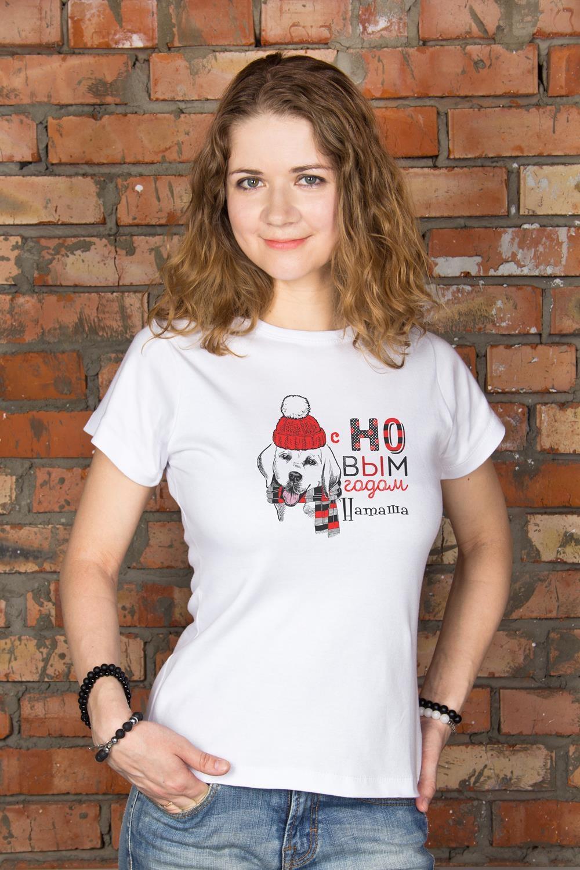 Футболка женская с вашим текстом Подарок в год собакиПодарки для женщин<br>100% хлопок, белая, с нанесением текста<br>