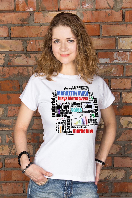 Футболка женская с вашим текстом Подарок маркетологуПодарки для женщин<br>100% хлопок, белая, с нанесением текста<br>