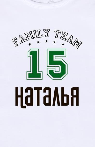 "Футболка женская с вашим текстом ""Family team"""