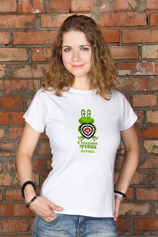 Футболка женская с вашим текстом Царевна лягушкаПодарки для женщин<br>100% хлопок, белая, с нанесением текста<br>
