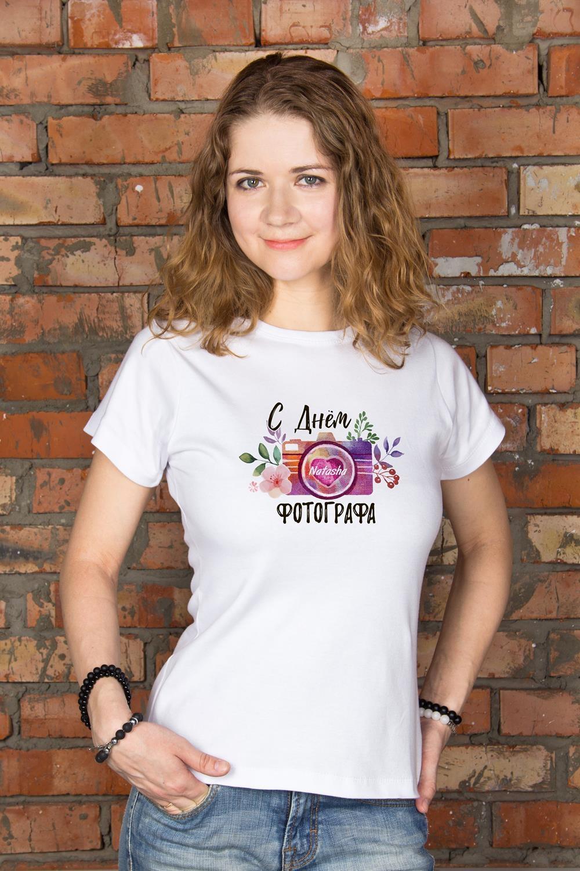 Футболка женская с вашим текстом Подарок фотографуОригинальные и Необычные подарки<br>100% хлопок, белая, с нанесением текста<br>