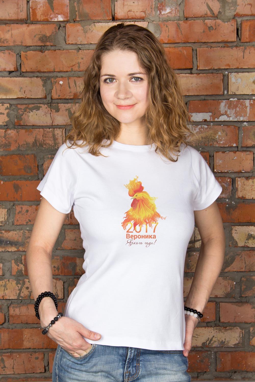 Футболка женская с вашим текстом Огненный петухПодарки для женщин<br>100% хлопок, белая, с нанесением текста<br>