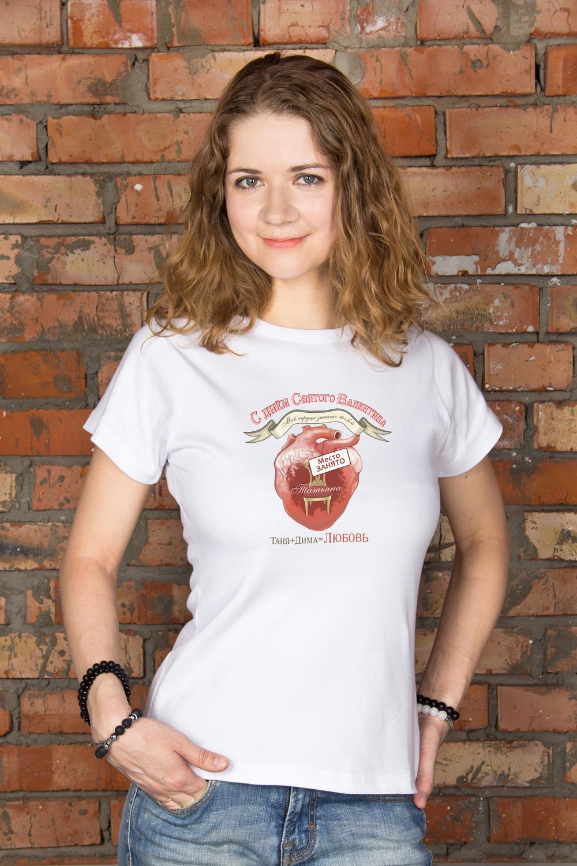 Футболка женская с вашим текстом Место в сердцеПодарки на 14 февраля<br>100% хлопок, белая, с нанесением текста<br>