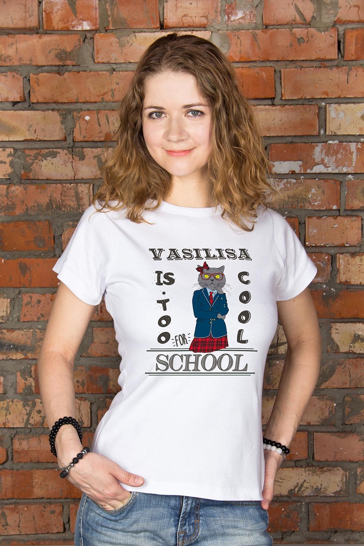 Футболка женская с вашим текстом Too cool for schoolПодарки школьникам<br>100% хлопок, белая, с нанесением текста<br>
