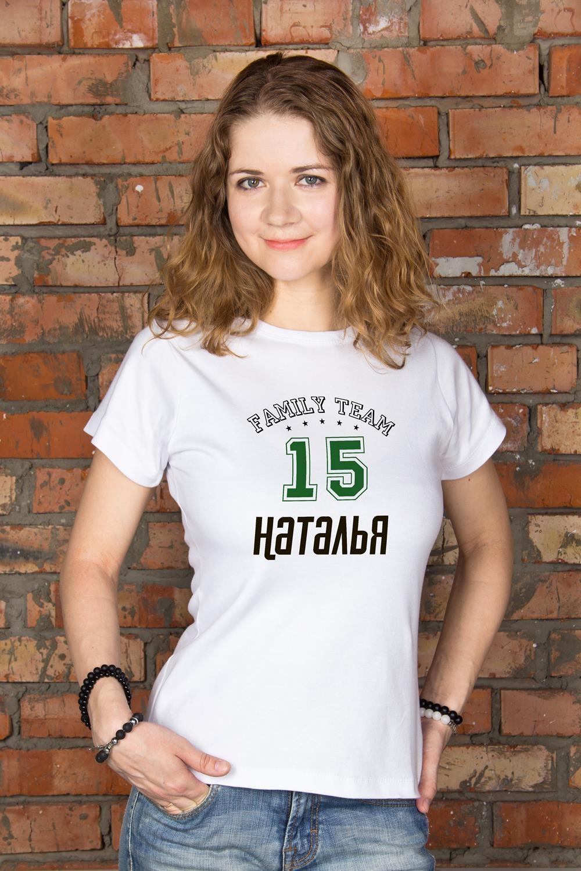 Футболка женская с вашим текстом Family teamПодарки семье<br>100% хлопок, белая, с нанесением текста<br>