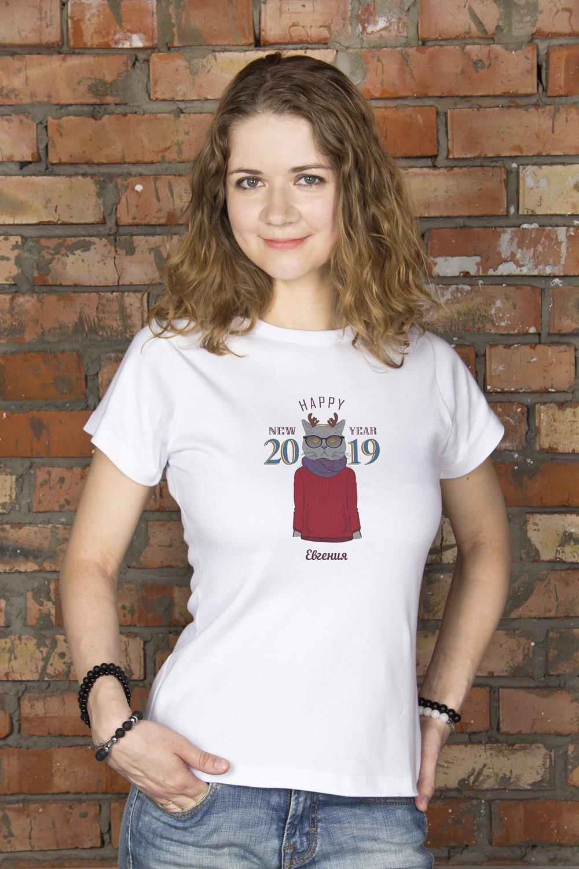 Футболка женская с вашим текстом Новогодние хипстерыПодарки<br>100% хлопок, белая, с нанесением текста<br>