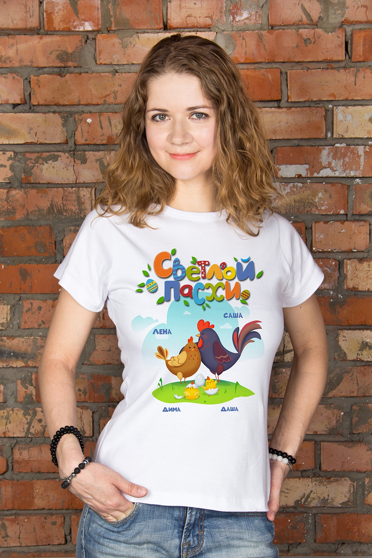 Футболка женская с вашим текстом Пасхальные цыплятаПодарки для женщин<br>100% хлопок, белая, с нанесением текста<br>