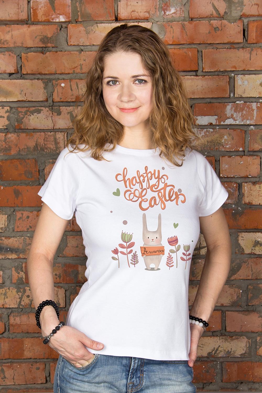 Футболка женская с вашим текстом Happy EasterОригинальные и Необычные подарки<br>100% хлопок, белая, с нанесением текста<br>