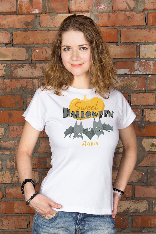 Футболка женская с вашим текстом Sweet HalloweenПодарки<br>100% хлопок, белая, с нанесением текста<br>