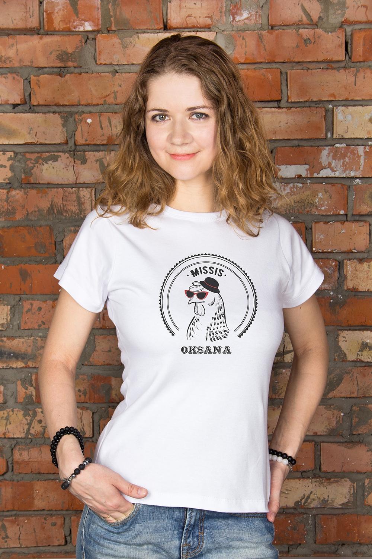Футболка женская с вашим текстом Mr &amp; Mrs ПетухиПодарки для женщин<br>100% хлопок, белая, с нанесением текста<br>