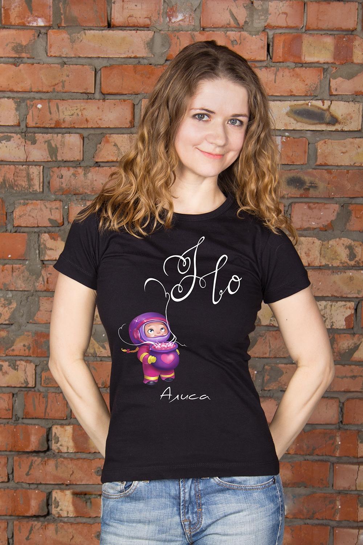 Футболка женская с вашим текстом Осторожно, любовьОригинальные и Необычные подарки<br>100% хлопок, черная, с нанесением текста<br>